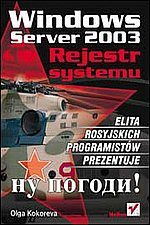 Windows Server 2003 Rejestr systemu